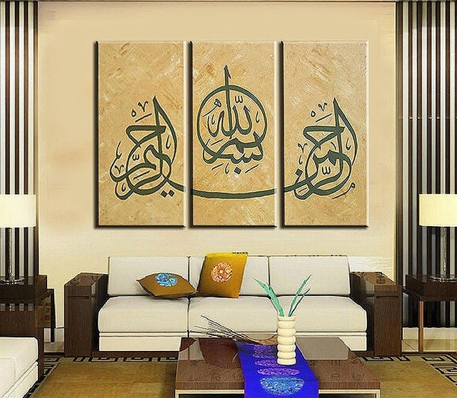 Types of Calligraphy Wall Decor Ideas