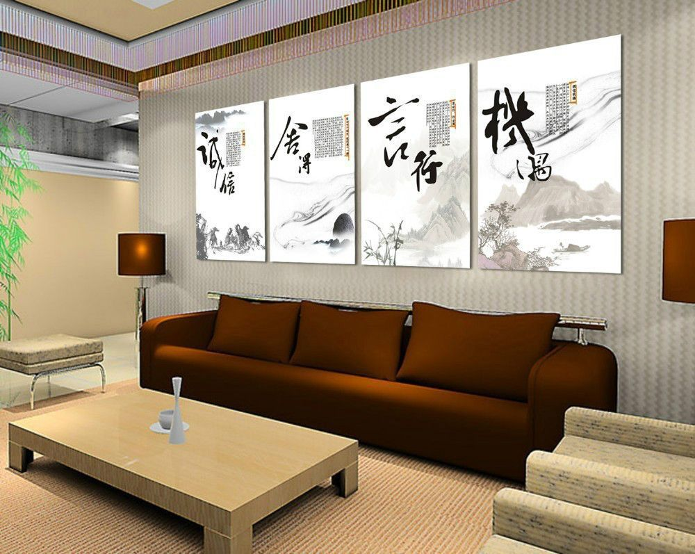 Chinese-calligraphy-wall art