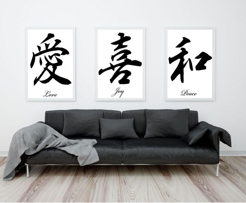 japan-wall-decor with calligraphy