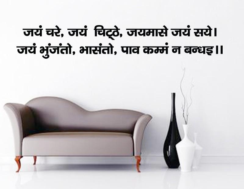 Sanskrit wall Art alligraphy
