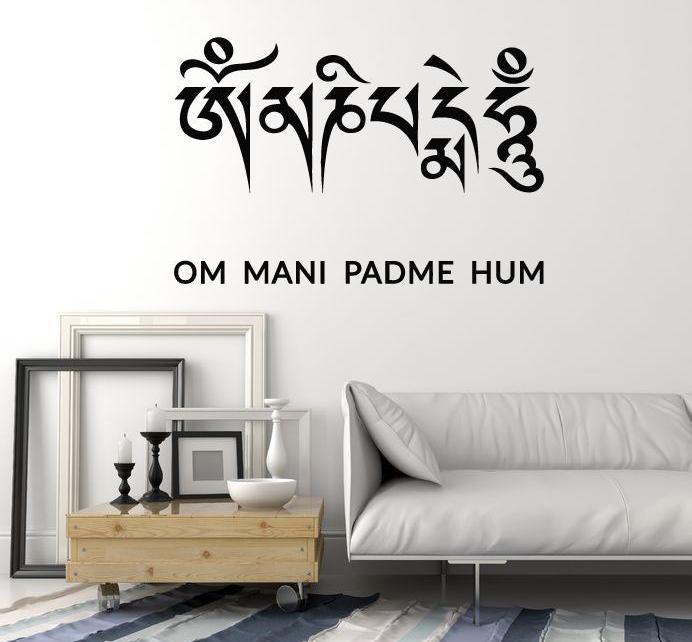Sanskrit wall Decor Calligraphy