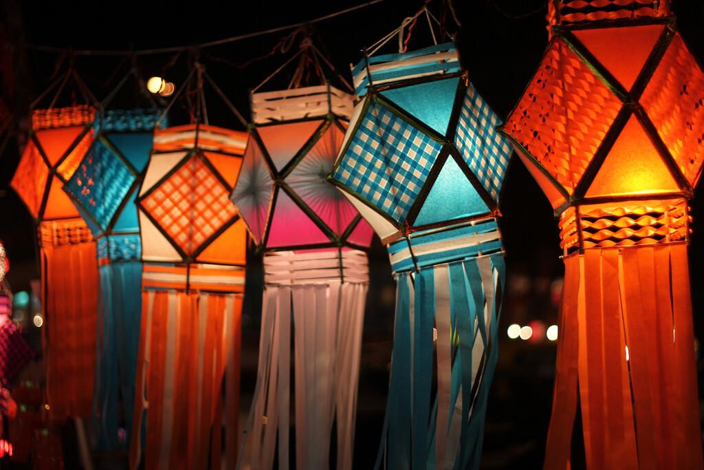 Serial Lamps
